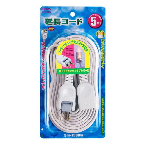 朝日電器 電源タップ 延長コード 5m W-1515NB(W)