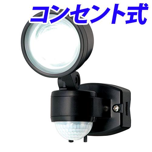 朝日電器 防雨型 屋外用センサーライト AC電源 AC100V 4W LEDライト 1灯 ブラック ESL-SS401AC