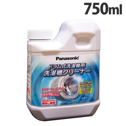 パナソニック 洗濯槽クリーナー ドラム式洗濯機用 750ml N-W2