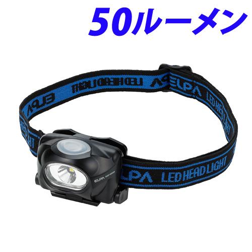 朝日電器 LEDヘッドライト 電池式 単4形3本使用 防沫形(IPX4) HI 50lm(照度 約440lx) / LOW 15lm(照度 約120lx) 白色LED DOP-HD053