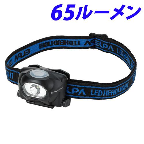 朝日電器 LEDヘッドライト 電池式 単4形3本使用 防沫形(IPX4) HI 65lm(照度 約700lx) / LOW 15lm(照度 約160lx) 白色LED DOP-HD103