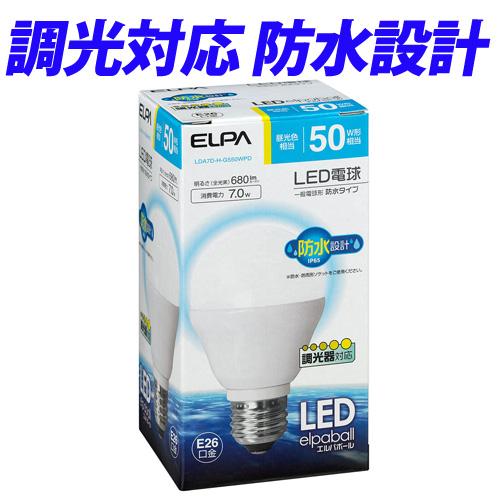 【売切れ御免】朝日電器 LED電球 防滴調光 一般電球A形 防水 調光器対応 E26口金 昼光色 LDA7DHG550WPD