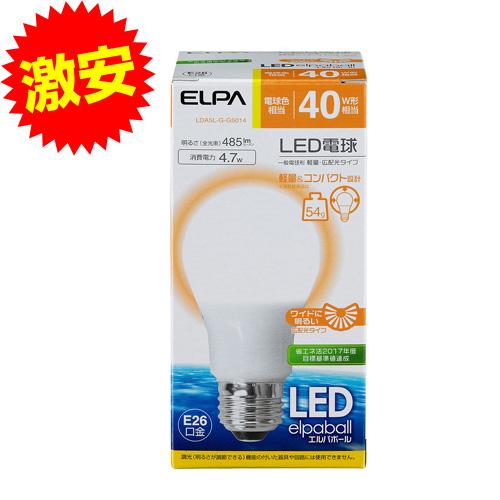 【売切れ御免】朝日電器 LED電球 A形 広配光 40W形 E26口金 電球色 LDA5L-G-G5014