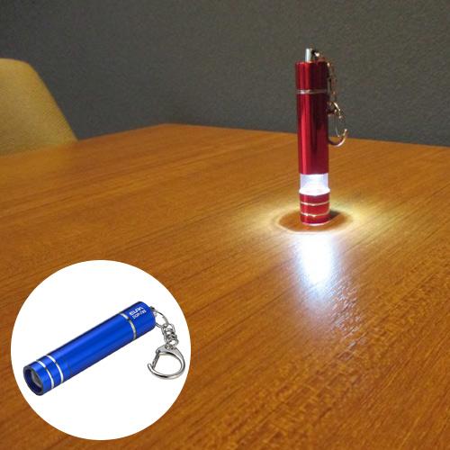 朝日電器 LEDライト LEDキーライト DOP-785(BL)
