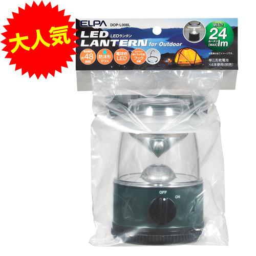 朝日電器 LEDライト LEDランタン フック搭載 グリーン W155×D100×H200mm 単3形4本使用 防沫型(IPX4) 24lm 電球色 DOP-L008L