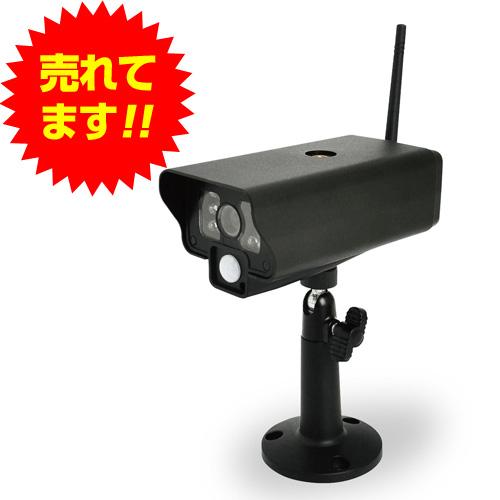 【法人様限定、個人宅配送不可】朝日電器 防犯用品 増設用ワイヤレス防犯カメラ IP54 ブラック CMS-C70