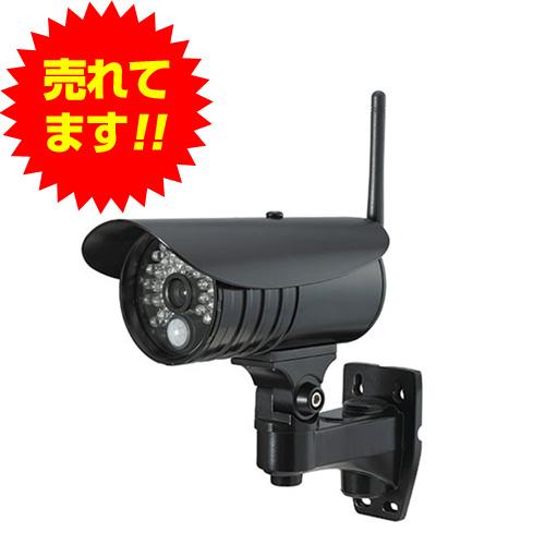 【法人様限定、個人宅配送不可】朝日電器 防犯用品 増設用ワイヤレス防犯カメラ IP66 ブラック CMS-C71
