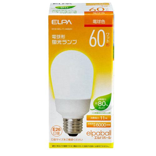 【売切れ御免】電球型蛍光灯 60Wタイプ E26 電球色 A型 EFA15EL/11-A062H