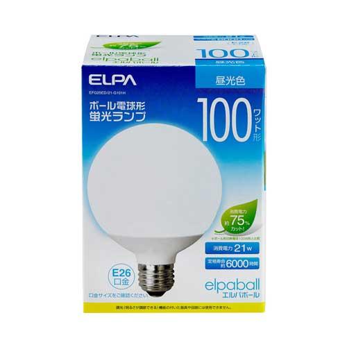 【売切れ御免】電球形蛍光灯 100Wタイプ E26 昼光色 G型 EFG25ED/21-G101H