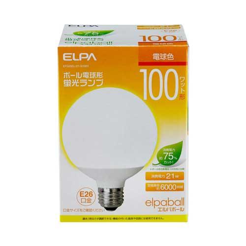 【売切れ御免】電球形蛍光灯 100Wタイプ E26 電球色 G型 EFG25EL/21-G102H