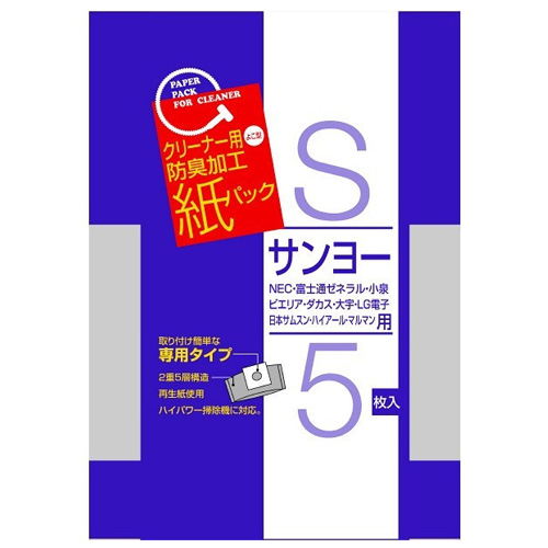 サンテックオプト 掃除機用紙パック サンヨー用 5枚 SK-05S