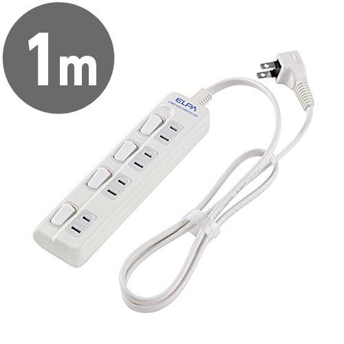 朝日電器 OAタップ ランプレスタップ スイッチ付 1m 4個口 ホワイト WLS-410EB(W)