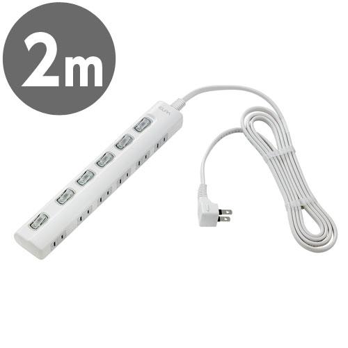 朝日電器 OAタップ スイッチ付きタップ LEDランプ 横挿し 2m 6個口 WLS-LY62EB(W)