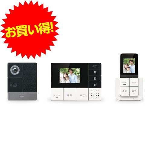 朝日電器 ワイヤレステレビドアホン モニター&ポータブルセット DHS-TMP2320