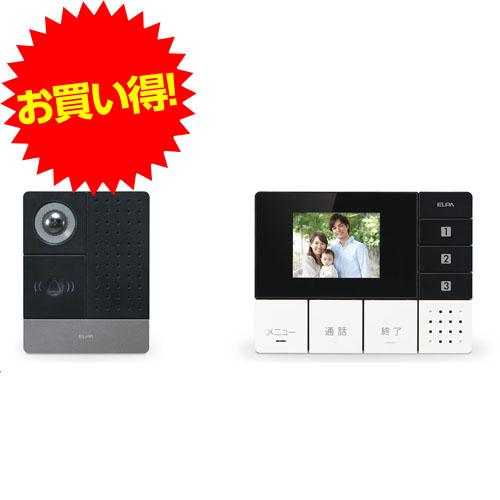 朝日電器 ワイヤレステレビドアホン DECT方式 モニターセット(親機1台・カメラ子機1台) ホワイト DHS-SM2030