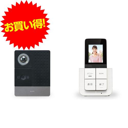 朝日電器 ワイヤレステレビドアホン DECT方式 ポータブルセット(モニター子機1台・カメラ子機1台) ホワイト DHS-SP2020