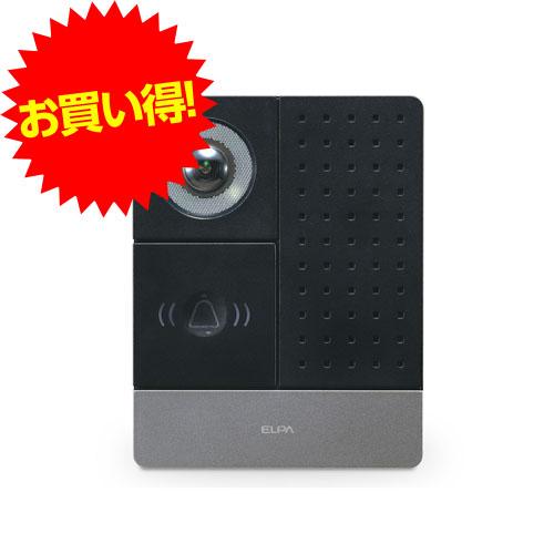 朝日電器 DECT 増設玄関カメラ子機 ワイヤレス テレビドアホン DHS-C22