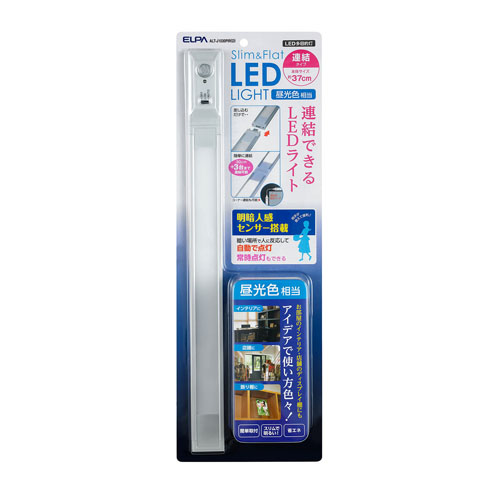 朝日電器 LEDライト LED多目的灯 LEDスリム&フラットライト 明暗人感センサー搭載 連結タイプ 37cm 5W 260lm 昼光色 ALT-J1030PIR(D)