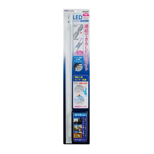 朝日電器 LED直管形器具 スリム&フラットライト LED多目的灯 明暗人感センサータイプ 67cm 昼光色 ALT-J1060PIR(D)