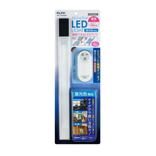 朝日電器 LEDライト LED多目的灯 LEDスリム&フラットライト 2段階調光 連結タイプ リモコン付 36cm 5W 260lm 昼光色 ALT-J1030RE(D)