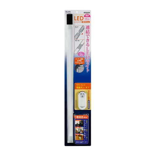 朝日電器 LEDライト LED多目的灯 LEDスリム&フラットライト リモコン付 連結タイプ 2段階調光 66cm 5W 240lm 電球色 ALT-J1060RE(L)