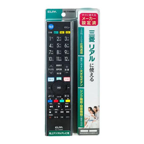朝日電器 テレビリモコン 三菱対応 RC-TV009MI