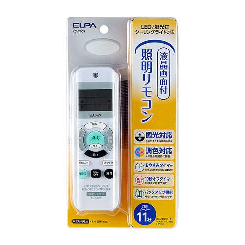 朝日電器 照明リモコン 国内メーカー11社対応 再設定不要のバックアップ機能搭載 RC-C009