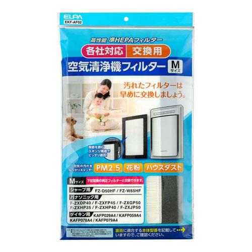 朝日電器 汎用空気清浄機フィルター M EKF-AF02