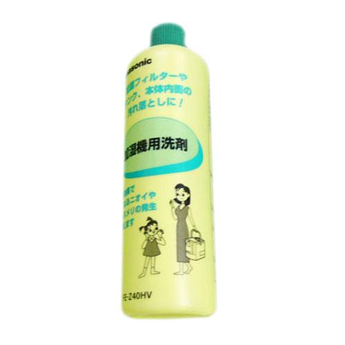 パナソニック 加湿器用洗剤 パナソニック対応 2本セット FE-Z40HV