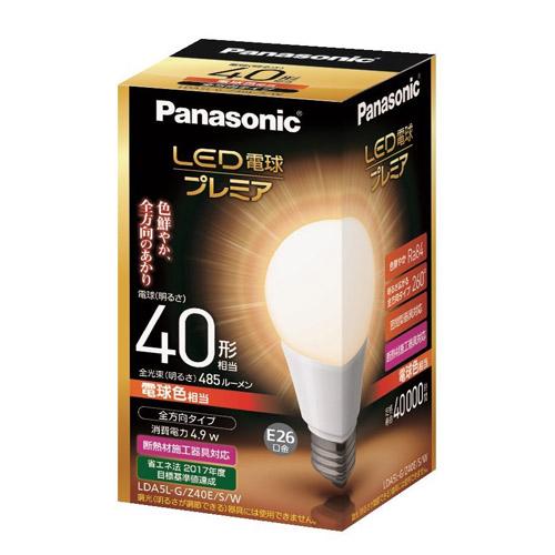 【売切れ御免】パナソニック LED電球 プレミア A形 一般電球・全方向タイプ 密閉形器具対応 40W形(4.9W) E26口金 電球色 LDA5LGZ40ESW