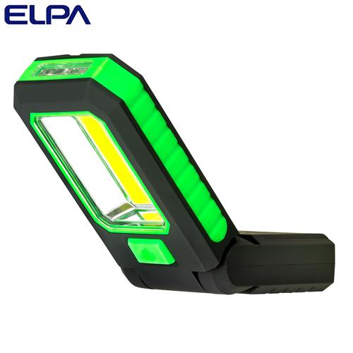 朝日電器 LEDライト LEDワークライト COB LED搭載 フック・マグネット付 ブラック/グリーン 白色LED DOP-WL02(G)