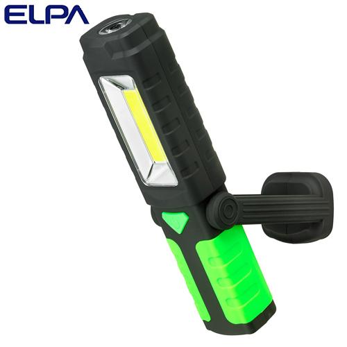 朝日電器 LEDライト LEDワークライト COB LED搭載 フック・マグネット付 ブラック/グリーン 白色LED DOP-WL04(G)