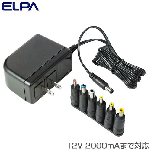 【売切れ御免】朝日電器 ACアダプタ AC-DCマルチアダプター 12V ACD-120S