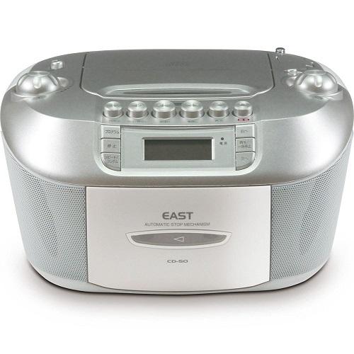 イースト CDラジカセ AM/FMステレオCDラジカセ CD-50-S