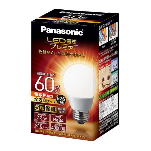 パナソニック LED電球 プレミア 一般電球形 全方向タイプ 60W形 E26口金 電球色 LDA7LGZ60ESW2