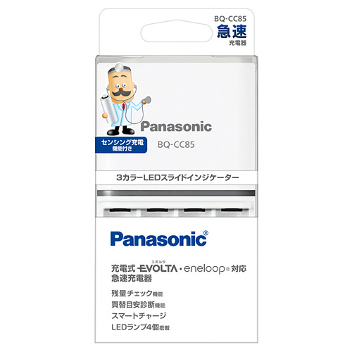 パナソニック 単3形単4形 ニッケル水素電池専用 急速充電器 BQ-CC85