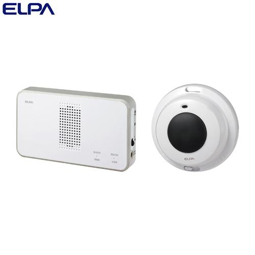 ELPA ワイヤレスチャイム 防水押しボタンセット (受信器・送信器) EWS-S5032