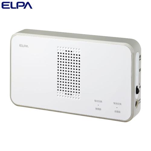 ELPA ワイヤレスチャイム 受信器 EWS-P50