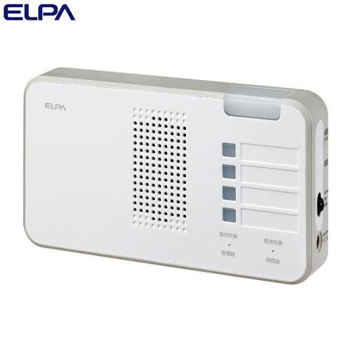 ELPA ワイヤレスチャイム ランプ付き受信器 EWS-P52