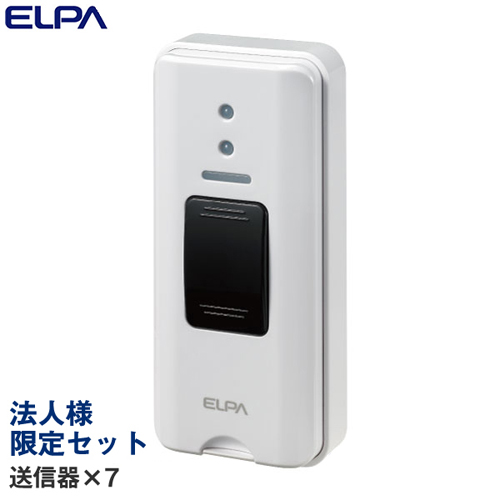 【法人様限定セット、個人宅配送不可】 ELPA ワイヤレスチャイム 押ボタン送信器 7個 EWS-P30
