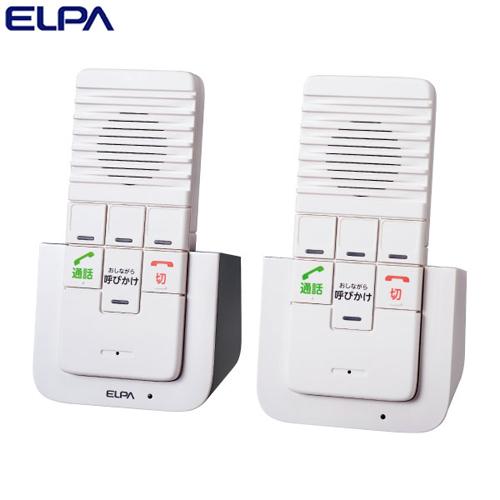 朝日電器 ELPA DECTワイヤレスインターホン 屋内用 WIP-5150SET