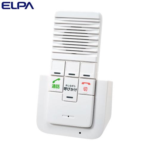 朝日電器 ELPA DECTワイヤレスインターホン 増設用子機 屋内用 WIP-50