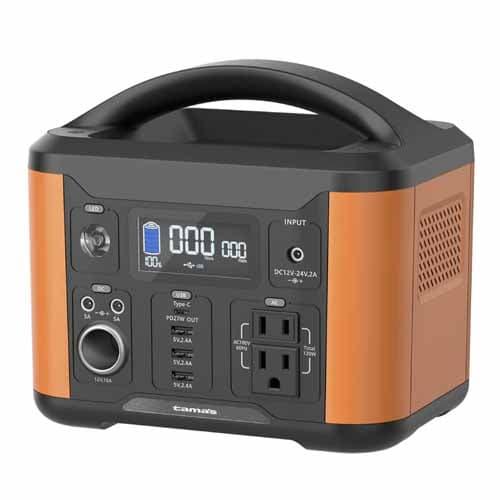 多摩電子 ポータブル電源 120W 202Wh オレンジ TL1080R