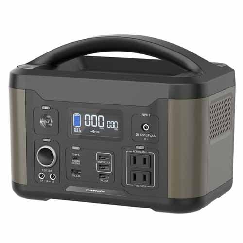 多摩電子 ポータブル電源 500W 506Wh グリーン TL107G