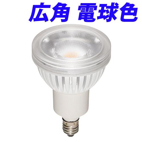 【売切れ御免】ヤザワ LED電球 ハロゲン形 LEDランプ 広配光45°タイプ 2700K E11口金 4.3W形 電球色 LDR4LWE11