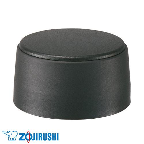 象印 ステンレスマグ専用せんセット SM-NA用 ブラック SM-S10N-BA