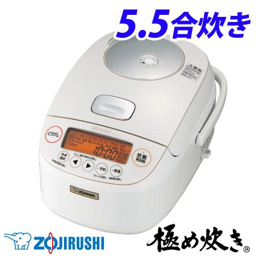 象印 圧力IH炊飯ジャー 極め炊き 5.5合 ホワイト NP-BH10-WA