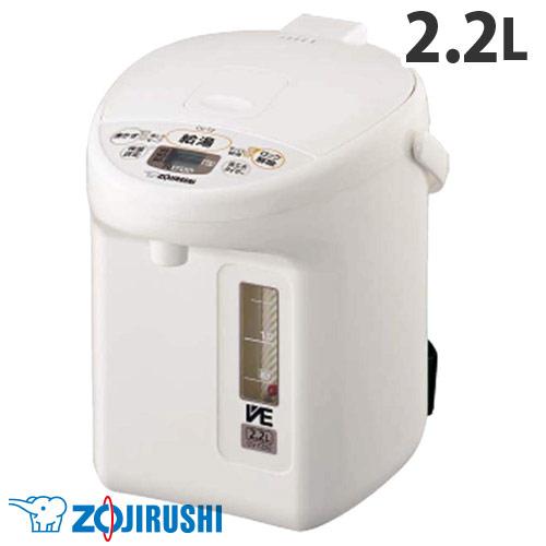 象印 電動ポット 優湯生 2.2L ホワイト CV-TZ22-WA