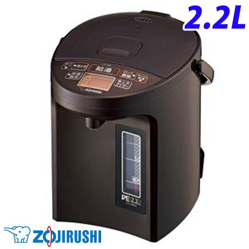 象印 電動ポット 優湯生 2.2L ブラウン CV-GB22-TA