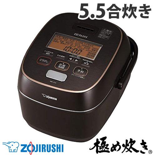 象印 圧力IH炊飯ジャー 極め炊き 5.5合 ブラウン NW-JT10-TA